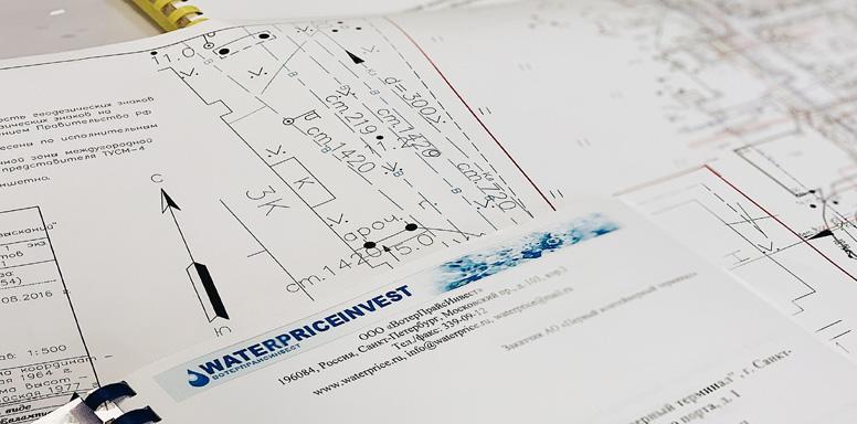 проектирование инженерных сооружений и коммуникаций